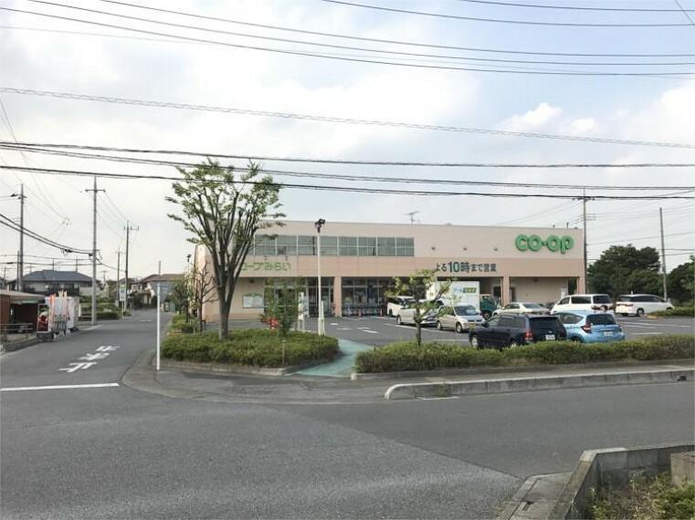 スーパー コープ東岩槻店