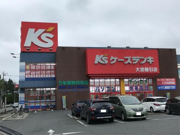 ショッピングセンター ケーズデンキ 大宮櫛引店