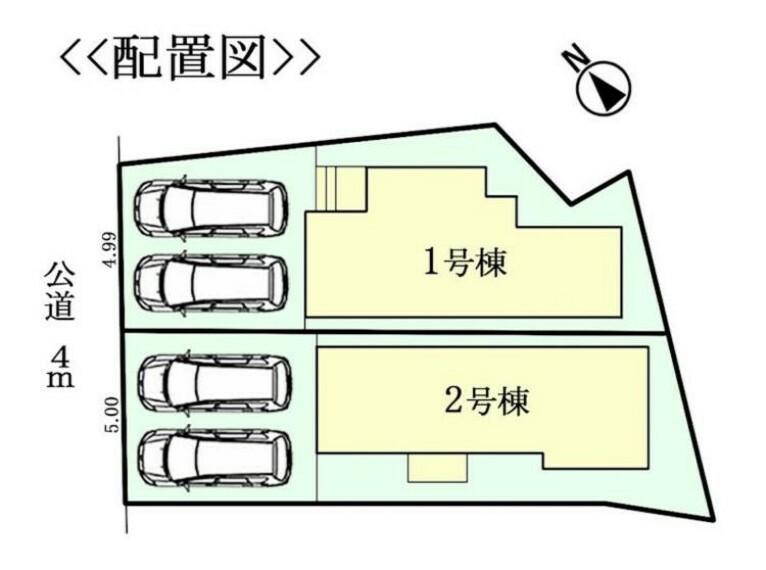 区画図 北西側4m公道に接面 駐車スペース並列2台分!