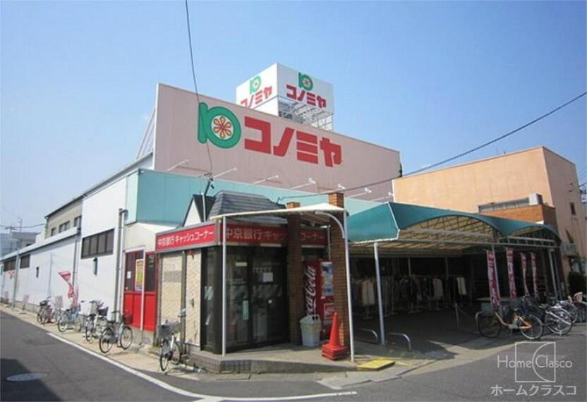 スーパー コノミヤ 島田店