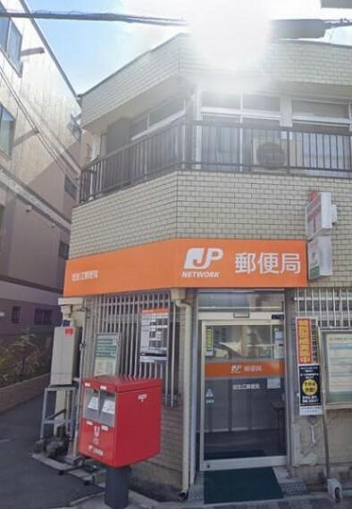 郵便局 旭生江郵便局
