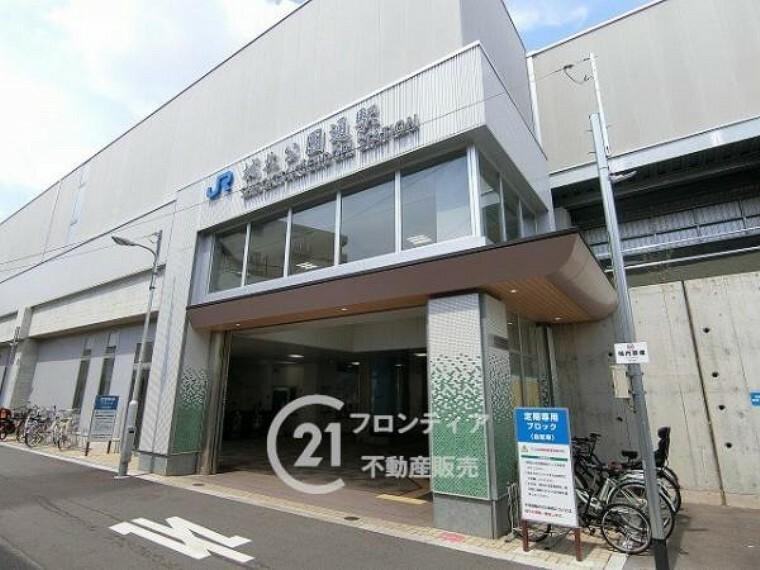 JRおおさか東線「城北公園通駅」まで徒歩約9分(約720m)