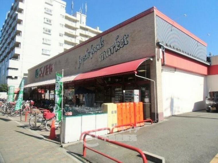スーパー コノミヤ 赤川店