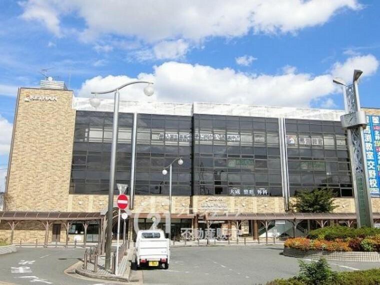 京阪交野線「交野市駅」まで徒歩約14分(約1120m)