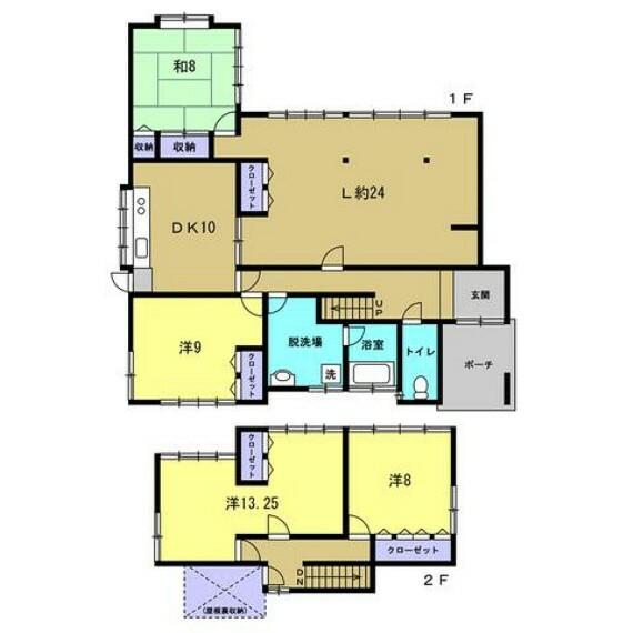 間取り図 【リフォーム完成予想間取り図】和室の続き間を解体して、20帖以上の広々としたリビングに間取り変更します。また、洋室を3部屋に増やして、脱衣場も拡張するので使いやすい間取りになりますよ。