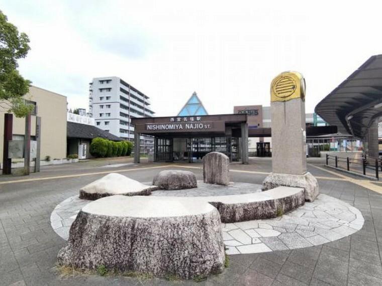 【周辺環境】JR西宮名塩駅まで斜行エレベーターを使うと約6分(480m)です。宝塚まで5分で行けて、周辺環境も充実した駅になります。