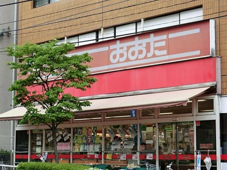 スーパー 食品の店おおた日野駅前店
