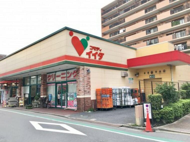 スーパー 【スーパー】コモディイイダ 西尾久店まで581m