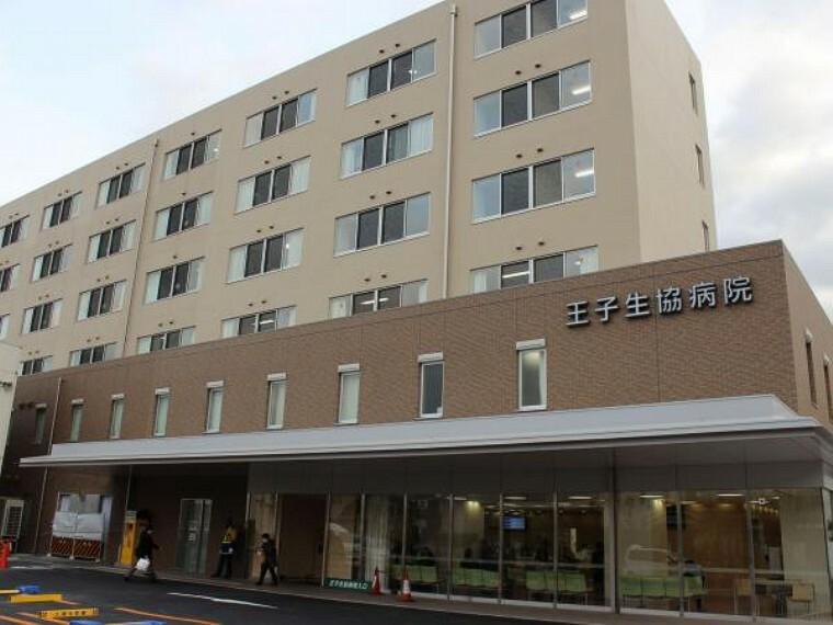 病院 【総合病院】王子生協病院まで966m