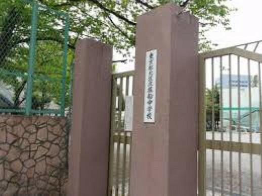 中学校 【中学校】北区立堀船中学校まで382m