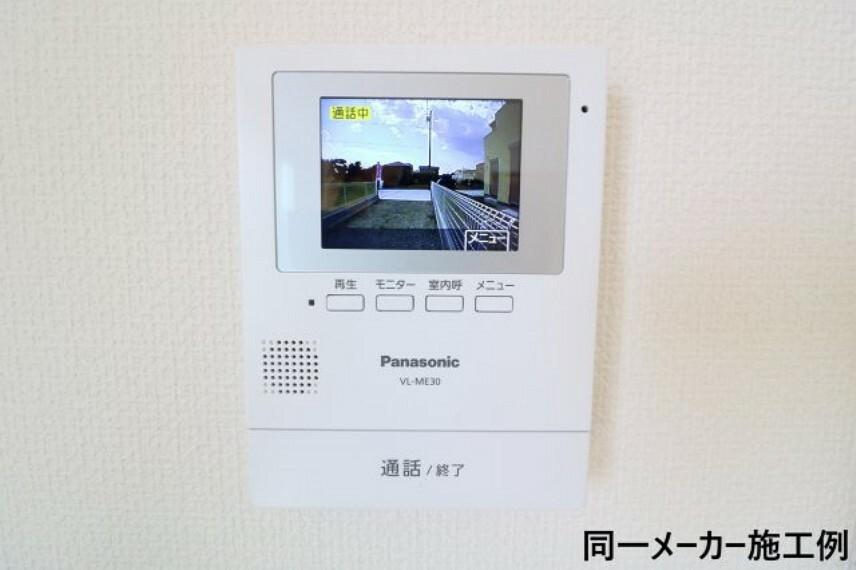 TVモニター付きインターフォン 施工例