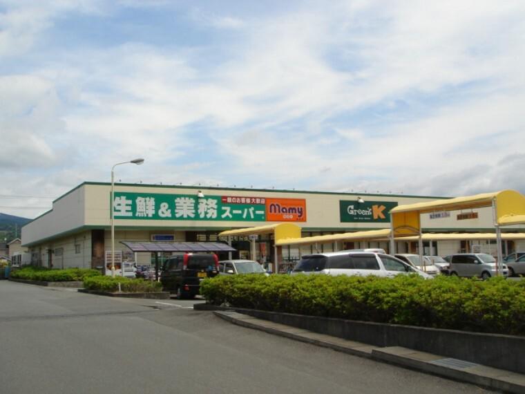 スーパー 【スーパー】生鮮&業務スーパーマミー原町店まで819m