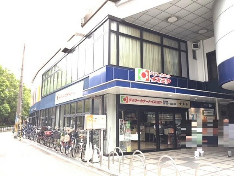 スーパー 【スーパー】イズミヤ 杭瀬店まで657m