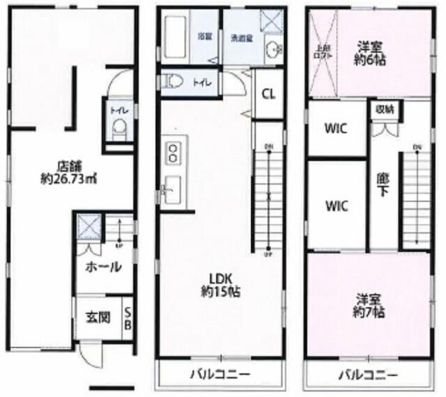 間取り図 2LDK+店舗 南向き前面道路14.5m 2世帯にも変更可能 お気軽にお問い合わせください。