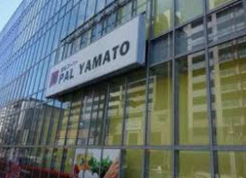 スーパー 【スーパー】PAL・YAMATO(パル・ヤマト) 六甲店まで198m