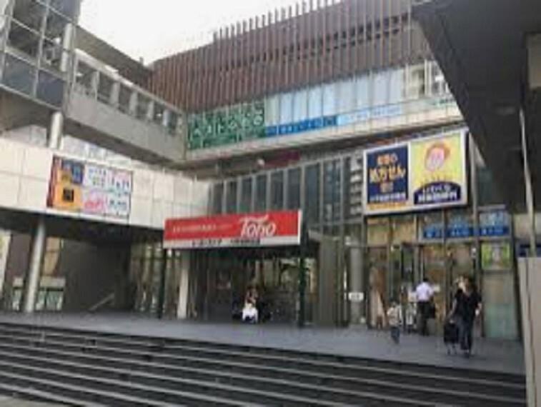 スーパー 【スーパー】トーホーストア 六甲道駅前店まで319m