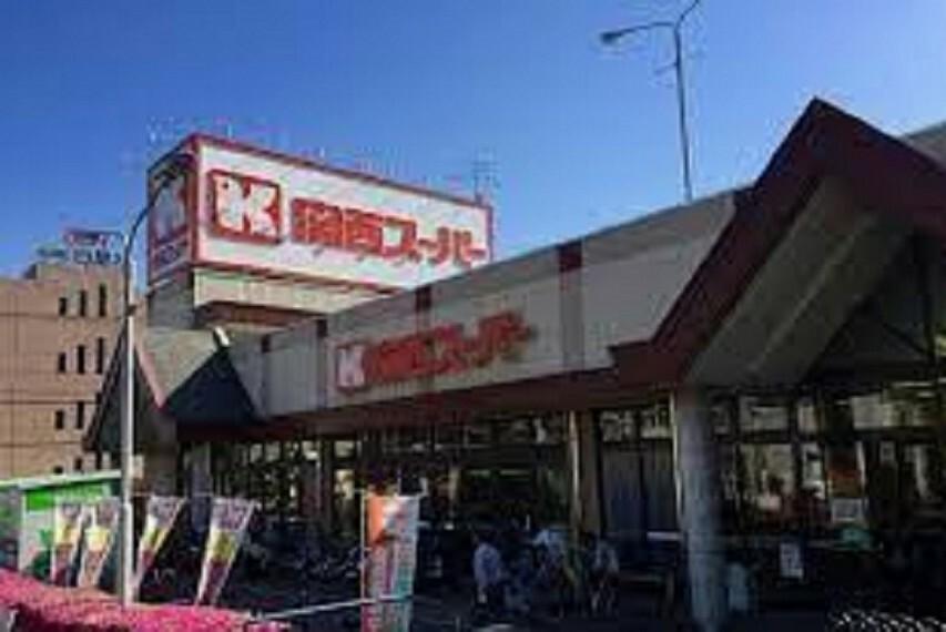 スーパー 【スーパー】関西スーパー 琵琶店まで196m