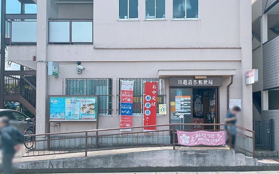 郵便局 川越市砂郵便局