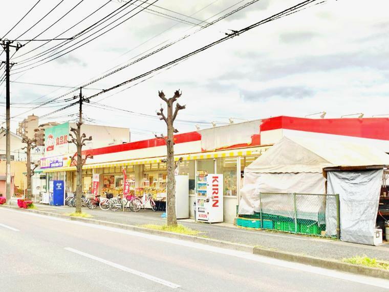 スーパー おっ母さん食品館八潮店 埼玉県八潮市緑町4丁目6-1