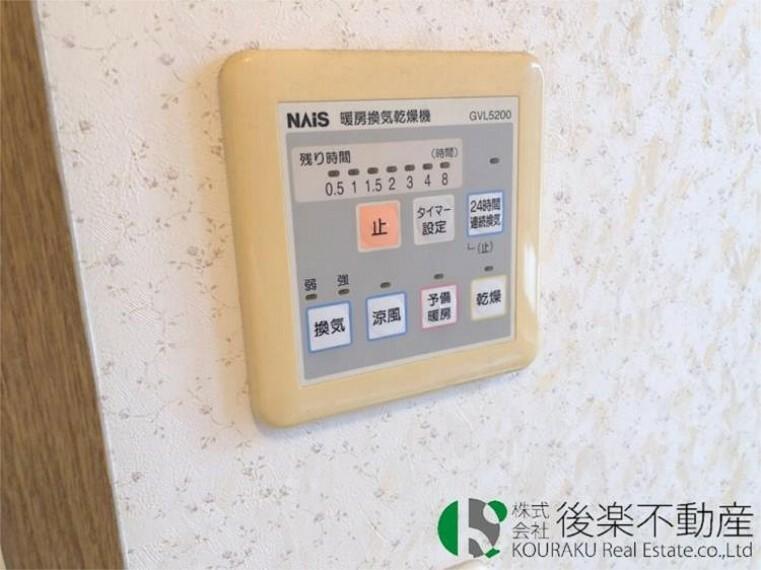 専用部・室内写真 暖房換気乾燥機