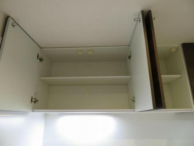 収納 キッチン吊戸棚