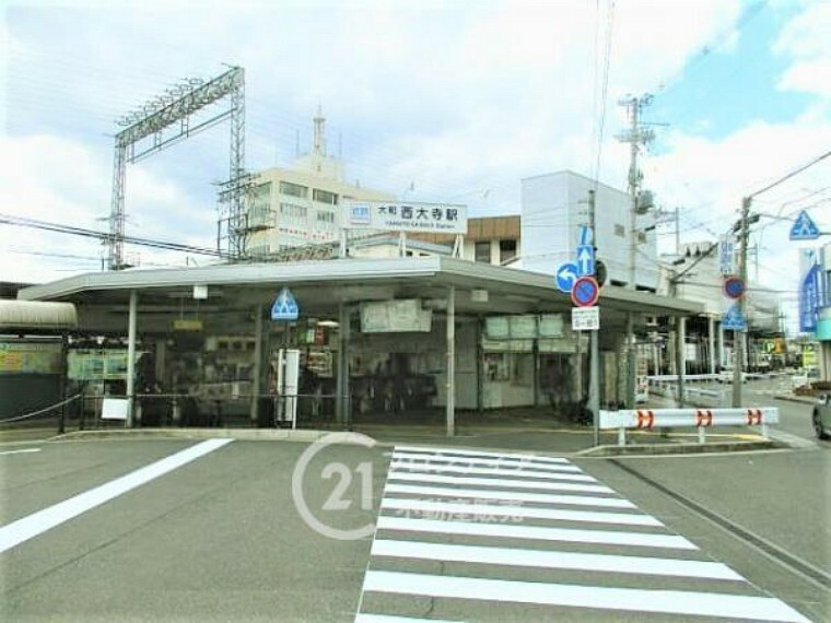 近鉄難波・奈良線「大和西大寺駅」までバスをご利用頂けます