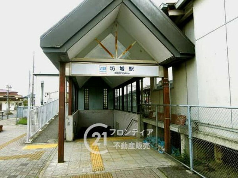 近鉄南大阪線「坊城駅」がご利用いただけます