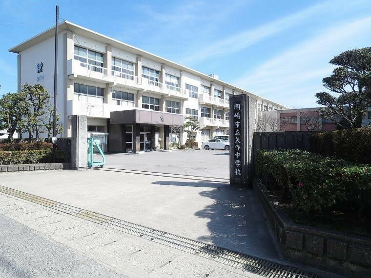 中学校 岡崎市立矢作中学校