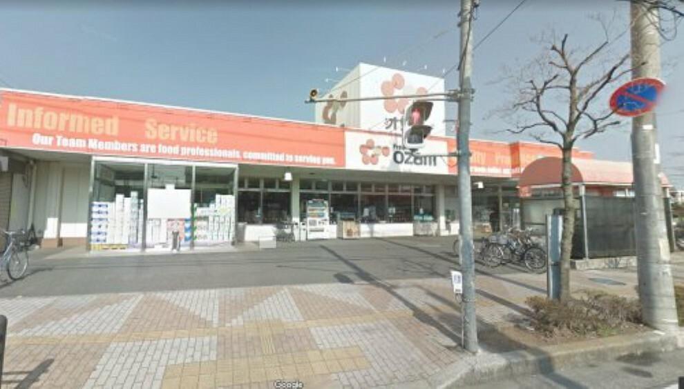 スーパー 【スーパー】スーパーオザム 東狭山ヶ丘店まで399m
