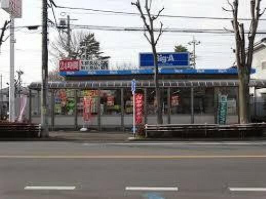 スーパー 【スーパー】ビッグ・エー狭山ヶ丘店まで649m