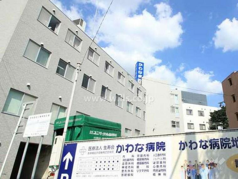 病院 病院も徒歩10分でアクセス可能!急なご病気の時も生きやすくて安心ですね。ご家族の万が一の時を守ります。