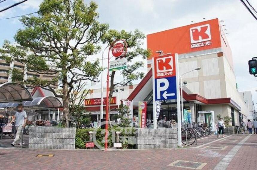 スーパー 関西スーパー 瑞光店