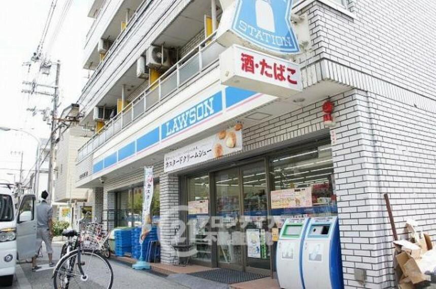 コンビニ ローソン 相川二丁目店