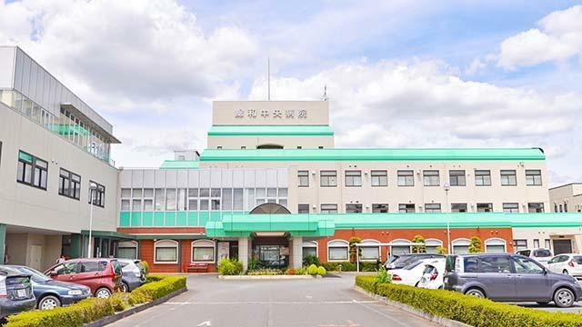 病院 総和中央病院
