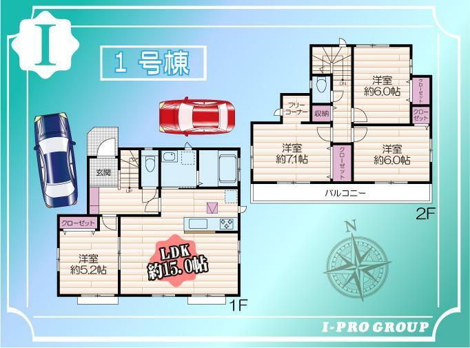 間取り図 こちら1号棟 車庫2台可能な2階建4LDK テレワークにも使えるフリースペース付の主寝室が魅力です