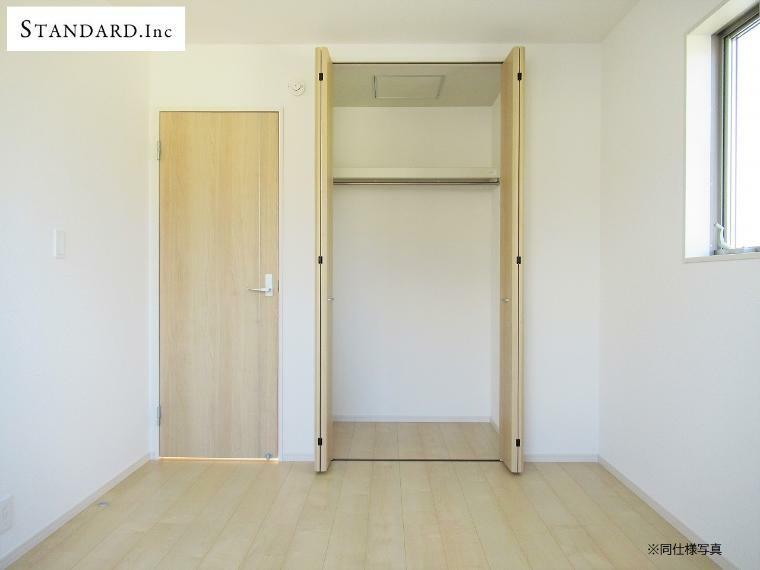 同仕様写真(内観) 【同仕様写真】2階洋室パイプ付きクローゼット