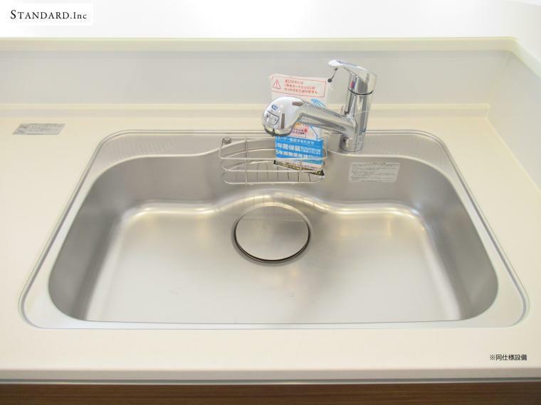 同仕様写真(内観) 【同仕様設備】シングルレバー混合水栓