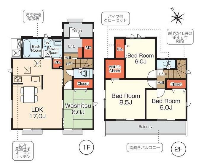 間取り図 【1号棟間取り図】 4LDK+WIC+SIC 建物面積104.33平米(31.61坪)