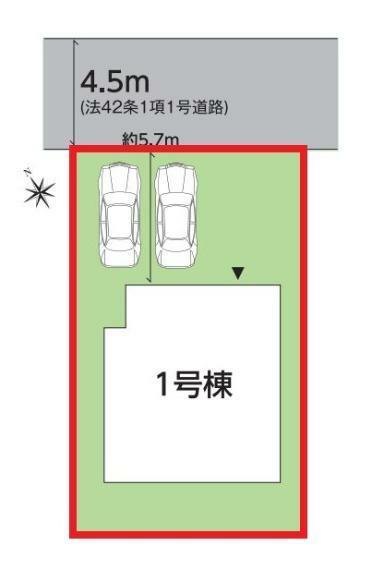 区画図 【1号棟区画図】 土地面積152.76平米(46.20坪)