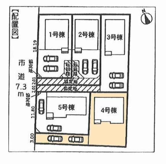 区画図 4号棟 奥行きがあり、お車3台駐車可能です!