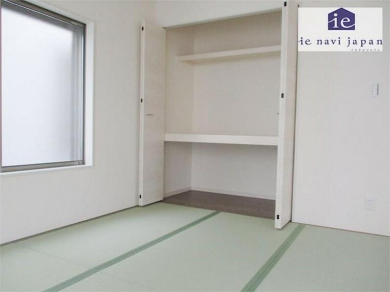 1階和室押入れ型クローゼット!扉がフルオープンでストレスフリー!