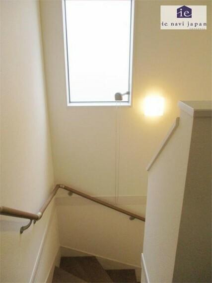 階段手摺付優しい配慮!