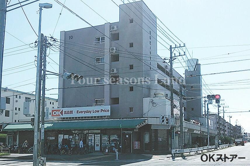 スーパー 【スーパー】OKストアまで1330m