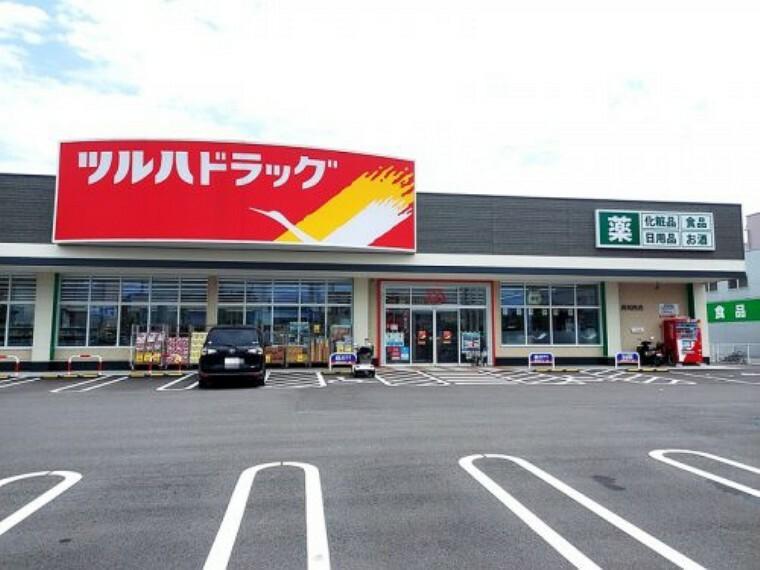 スーパー 【スーパー】ツルハドラッグ高知西店まで11m