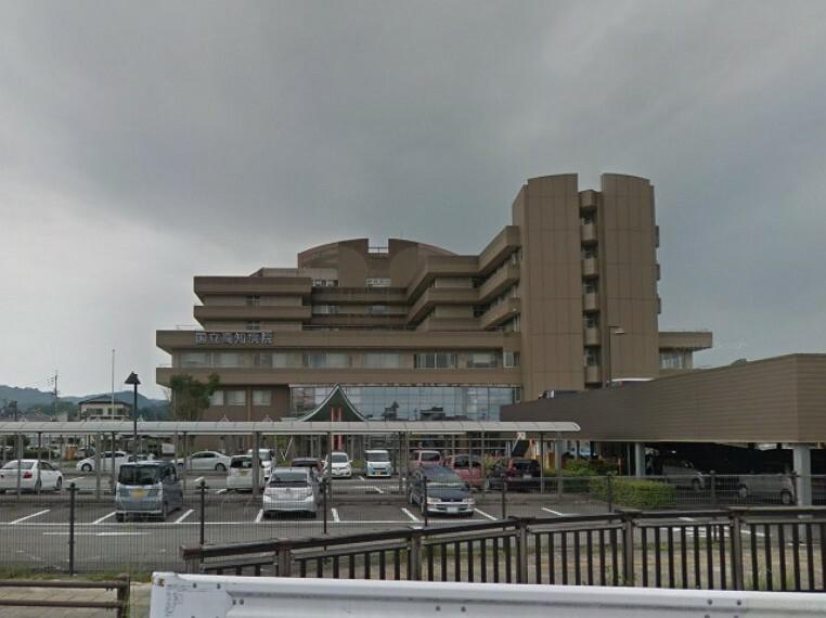 病院 【総合病院】高知病院まで983m