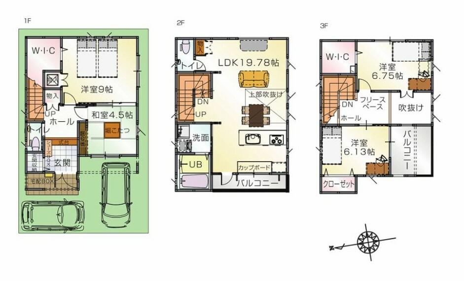 間取り図 3階建て4LDKのお家 様々な設備が整っています!