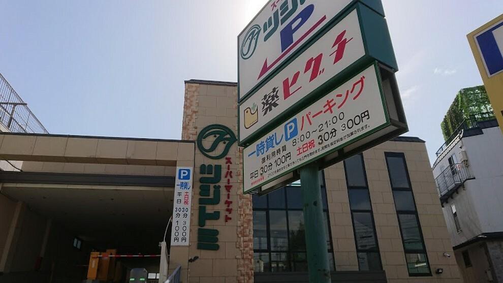 スーパー 【スーパー】スーパーツジトミ交野店まで297m