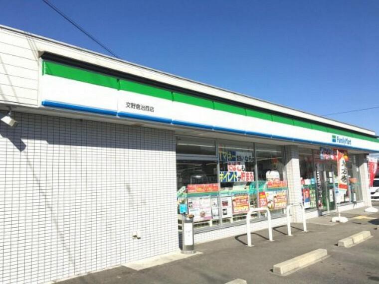 コンビニ 【コンビニエンスストア】ファミリーマート 幾野四丁目店まで467m
