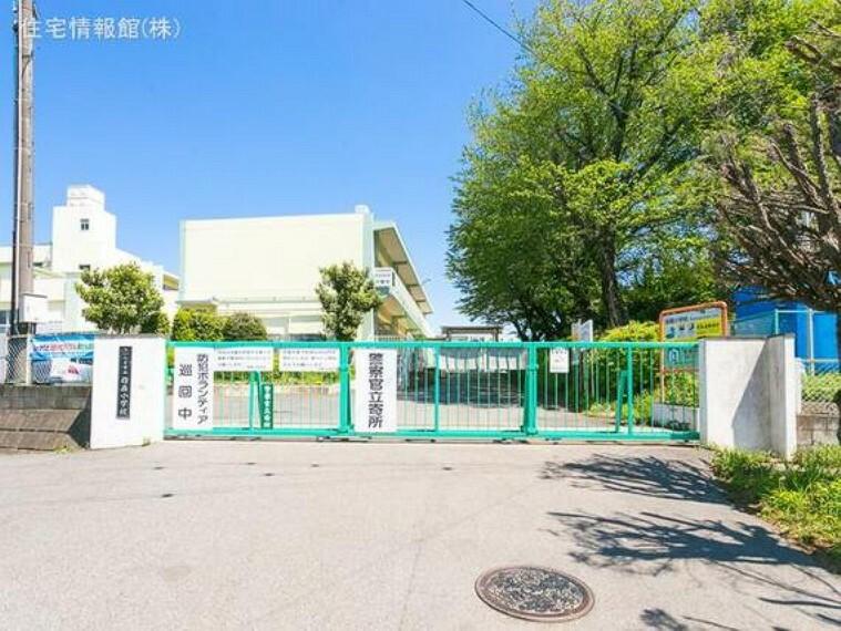 さいたま市立指扇小学校 距離790m