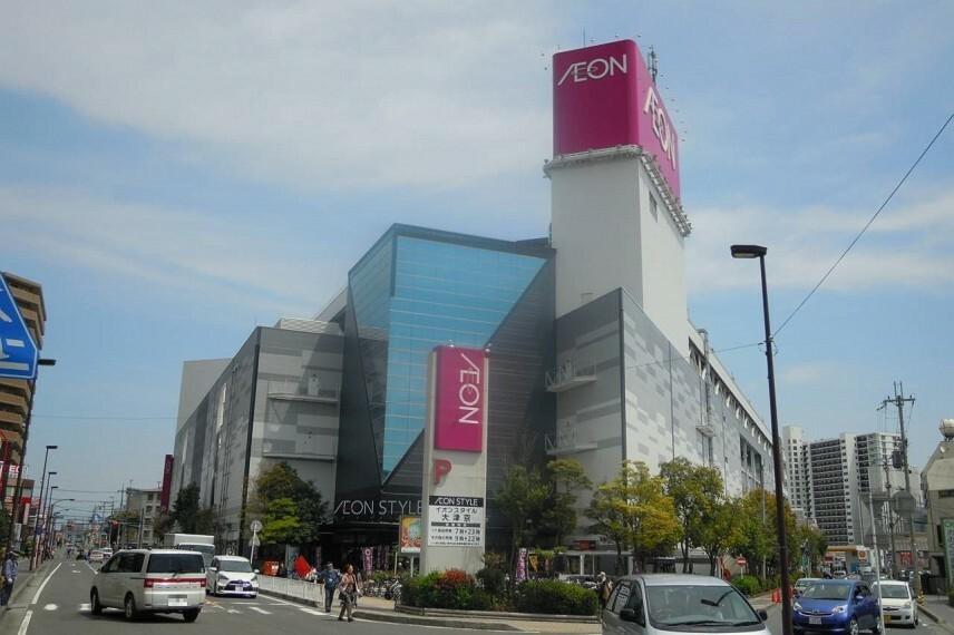 ショッピングセンター  イオンスタイル大津京